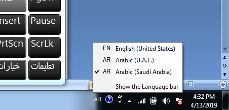 keyboard arab di laptop