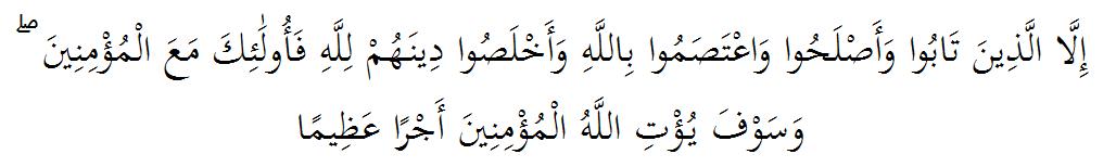 tajwid surat an-nisa ayat 146