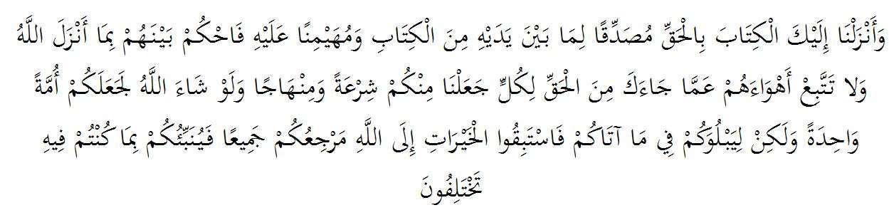 hukum tajwid surat al-maidah ayat 48