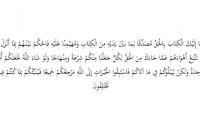 tajwid surat al-maidah ayat 48 lengkap