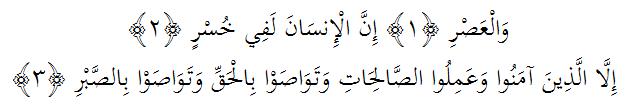 tajwid surat al-ashr lengkap dengan penjelasan