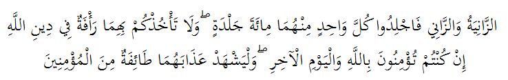 tajwid surat an-nur ayat 2 lengkap