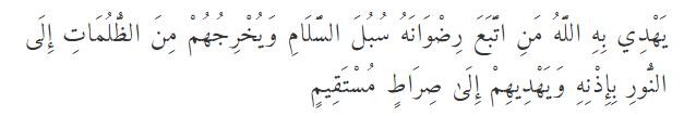 tajwid surat al-maidah ayat 16