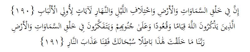 tajwid surat ali imran ayat 190-191 lengkap