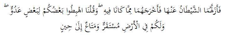 tajwid surat al-baqarah ayat 36