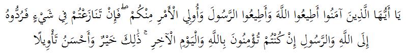 tajwid surat an-nisa ayat 59