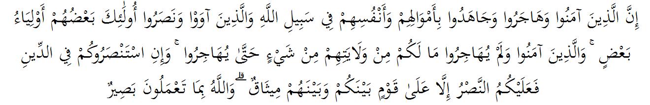 tajwid surat al anfal ayat 72