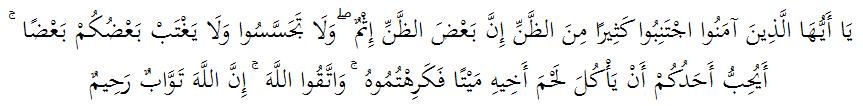 tajwid surat al hujurat ayat 12