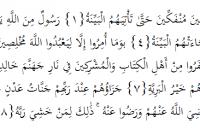tajwid surat al-bayyinah